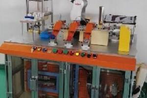 工业机器人基础应用工作站