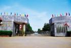 汉寿科技工业职业学校