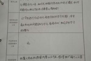 洛阳科技学校张老师