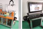 工业机器人认知与操作,工业机器人操作与基础应用编程