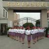 兰溪市江南职业技术学校