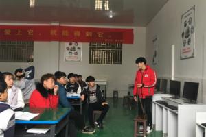2018-3-5 湘西涉外职业技术学校