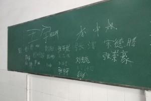 2018-9-1湘西涉外职业学校