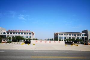 潍坊北海高级技工学校
