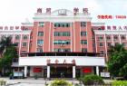喜讯——上海AITUD工业机器人学院与泉州市海丝商贸职业技术学校联合开办工业机器人专业