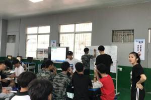 2019年9月《基础机器人制作与编程》教学通报