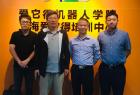 杭州华职教育领导来公司考察