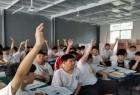 2020年9月《自动化生产线认知与操作》教学进展通报