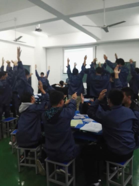 镇江技师学院
