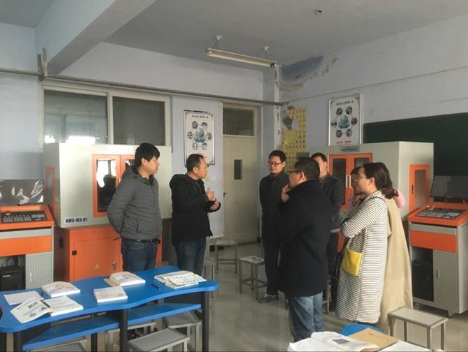 林州市机电工业学校