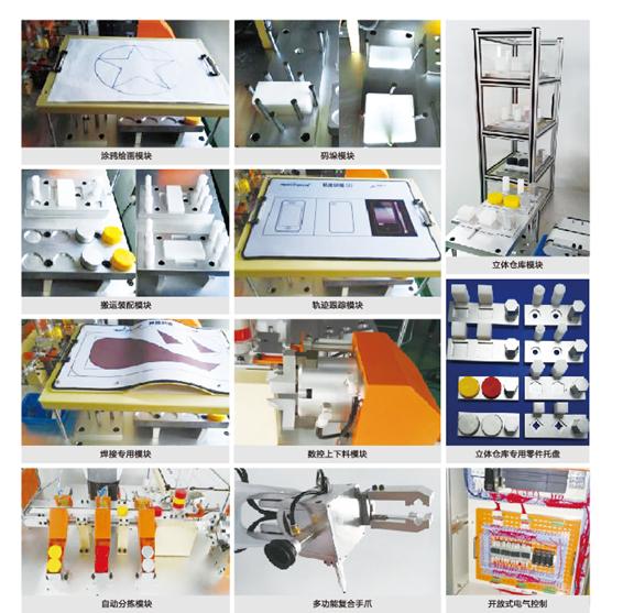 工业机器人离线编程与仿真,基础装调与维护