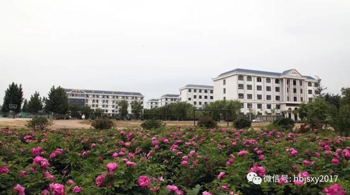 鹤壁技师学院