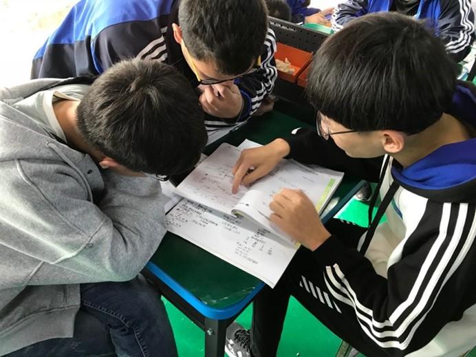 互帮 互学 互教