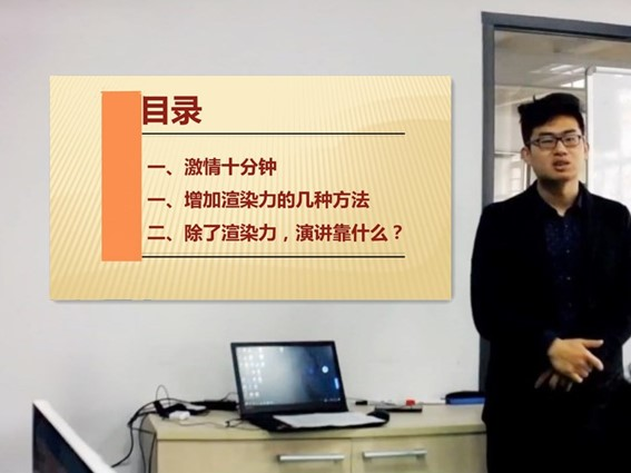 2019年2月厚载教师培训通报