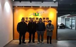 上海海大职校教学领导莅临考察我司教学工作
