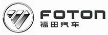 北汽福田汽车股份有限公司南海汽车厂