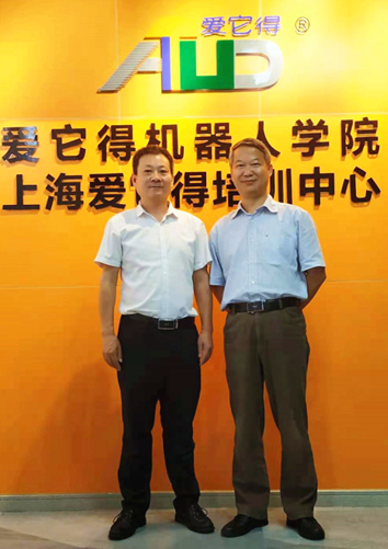无锡汇聚新工业服务外包有限公司江涛副总经理一行莅临我司参观考察