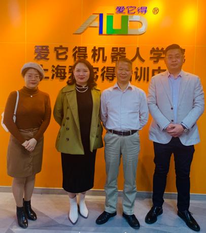 沸鲸(北京)教育科技有限公司领导来公司考察