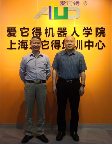 南阳工业学校领导来公司考察